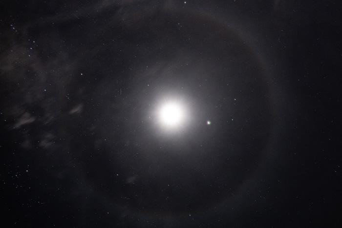 Moon Halo, VA